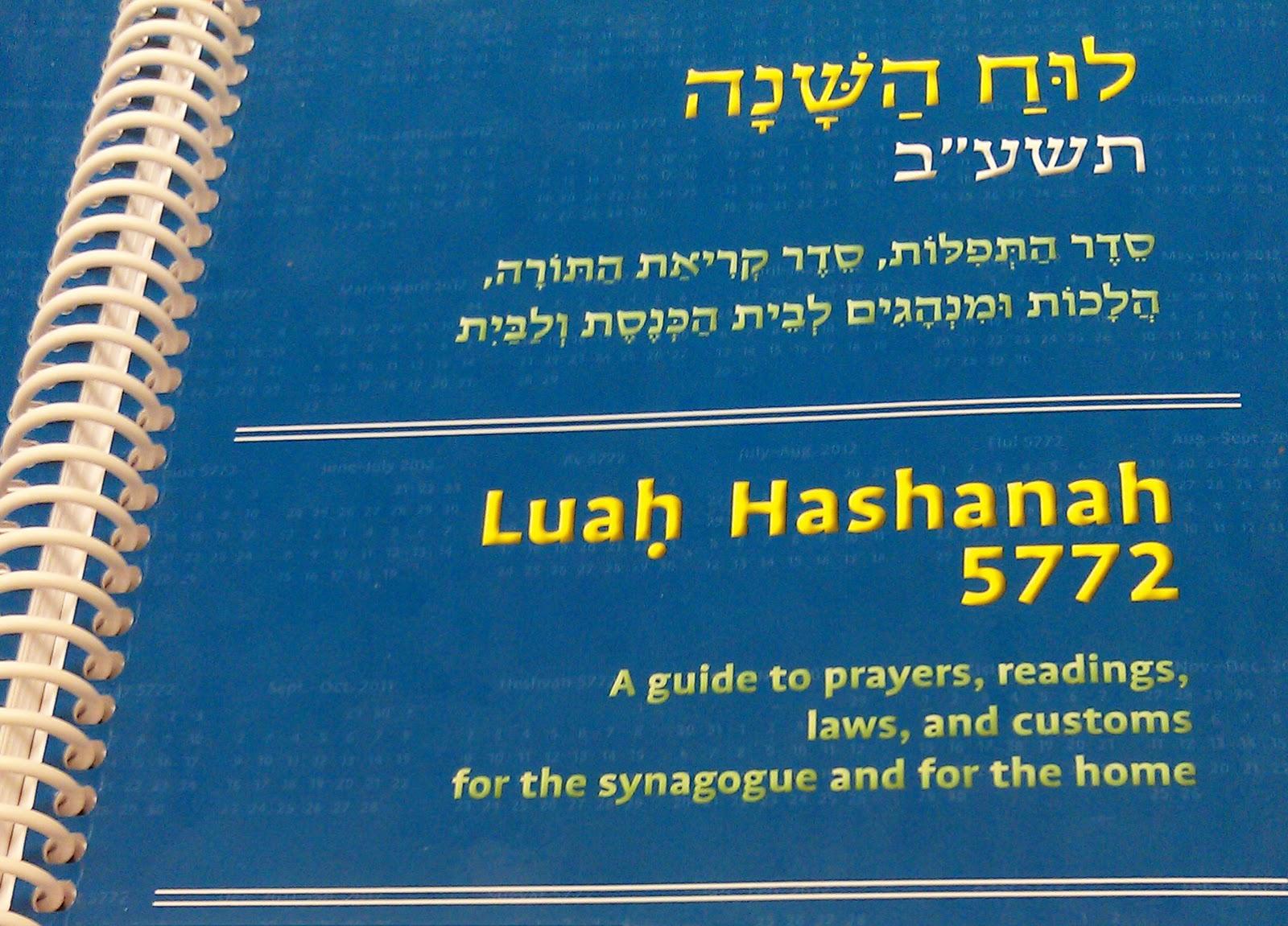 Prayer Archives - Rabbi Jason Miller