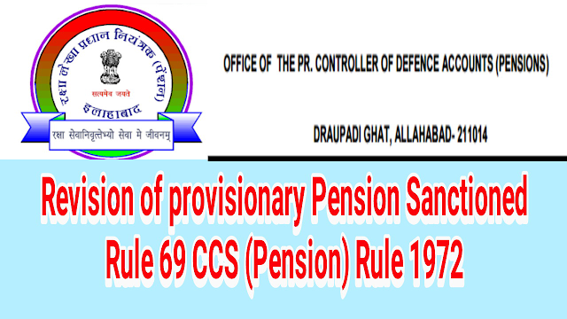 Revision of provisionary pension sanctioned below Rule sixty nine (69) of the CCS (Pension) Rules, 1972