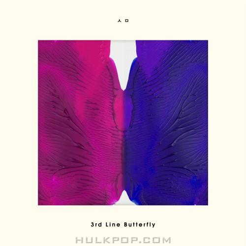 3rd Line Butterfly – 선물 – Single