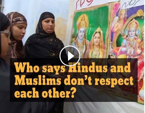 Voice of Ram, the Facebook page which is promoting peace between Indians Pakistanis has released a new video.  The page had earlier made headlines when it had brought a peace message from the daughter of an Indian martyr in the Kargill war.  The new video shows a Laxmi Narayan Mandir and says it is a bit different from other Hindu temples – it was built in Pakistan recently.