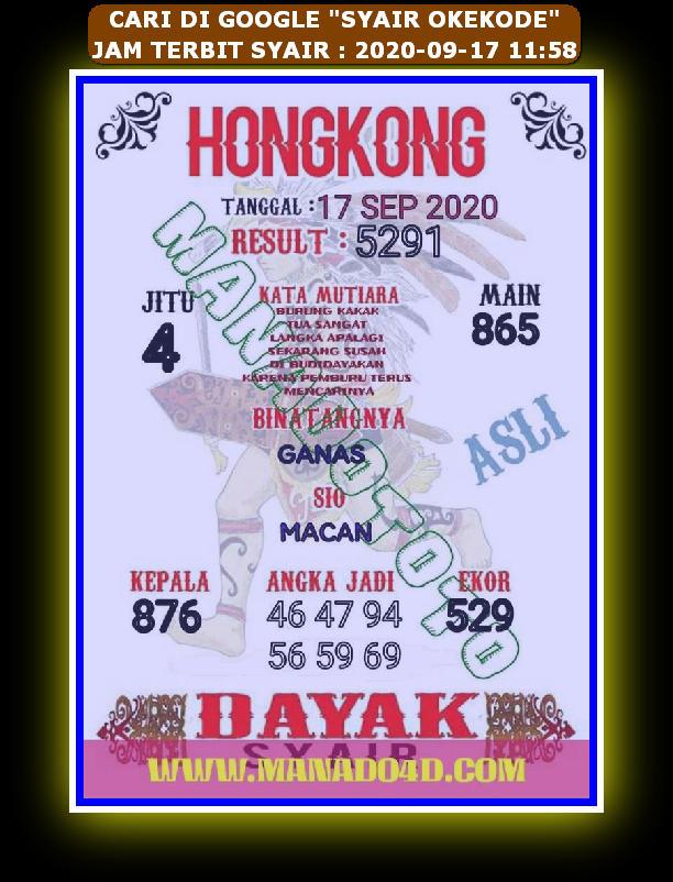 Kode syair Hongkong Kamis 17 September 2020 120