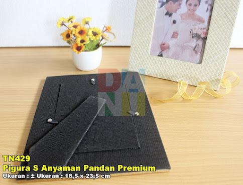 Pigura S Anyaman Pandan Premium