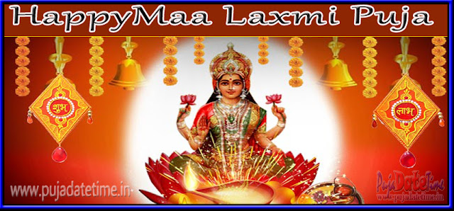 Happy Maa Laxmi Puja Wallpaper
