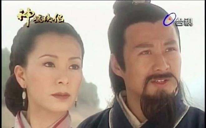 Tiếu Ngạo Giang Hồ - 2003 (2019)