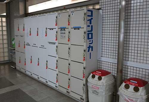 Higashiyama Station, Kyoto subway Tozai Line.