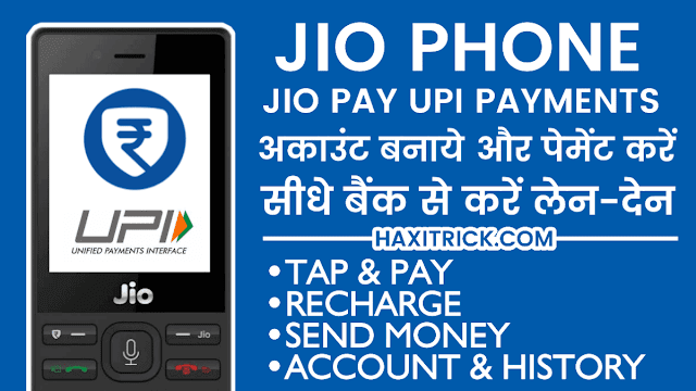 use upi payment app jiopay in jio phone