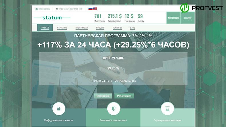Рестарт Statum обзор и отзывы HYIP-проекта