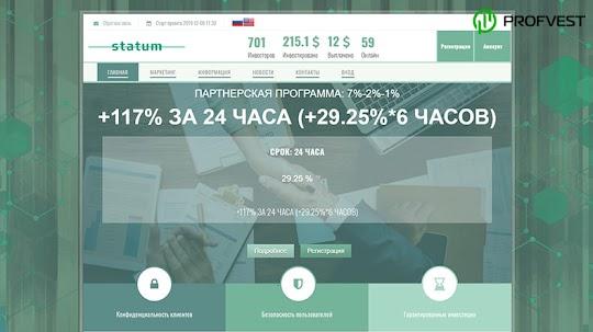 Рестарт Statum: обзор и отзывы о statum.cc (HYIP платит)