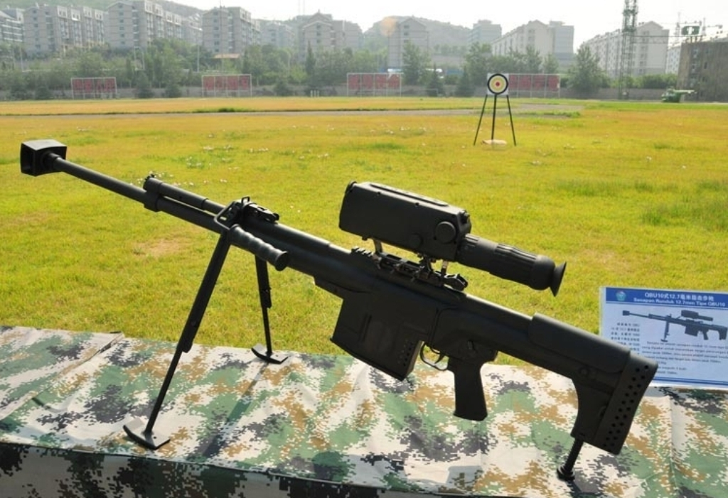 Chinese QBJ 10 12 7mm Sniper Rifle | Chinese Military Review