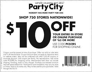 free Party City coupons april 2017