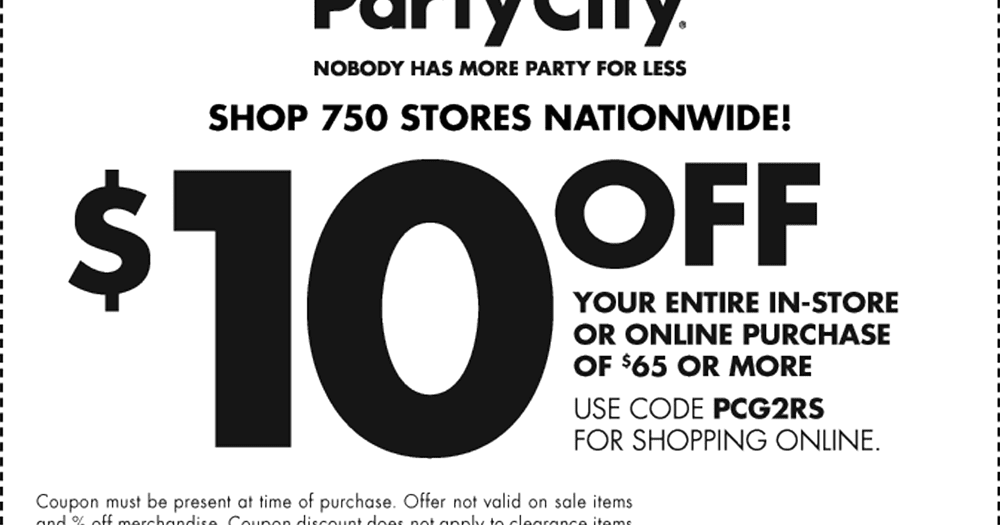 Free Printable Coupons 2017: Party City Coupons