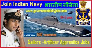 Indian Navy Sailors Artificer Apprentice Recruitment 2018 for 500 Posts