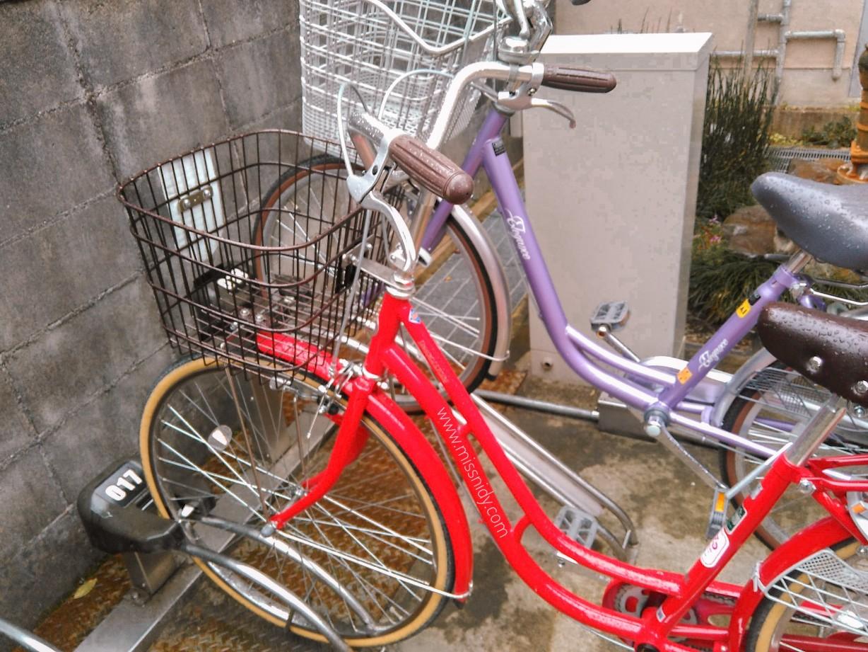 parkir sepeda di jepang