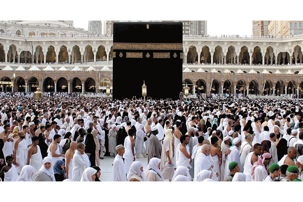 Kewajipan ibadah Haji