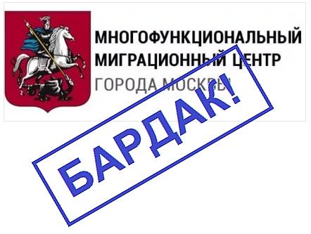 ММЦ Сахарово