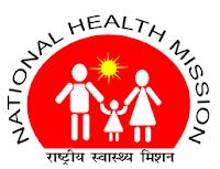 NRHM Uttar Pradesh Recruitment