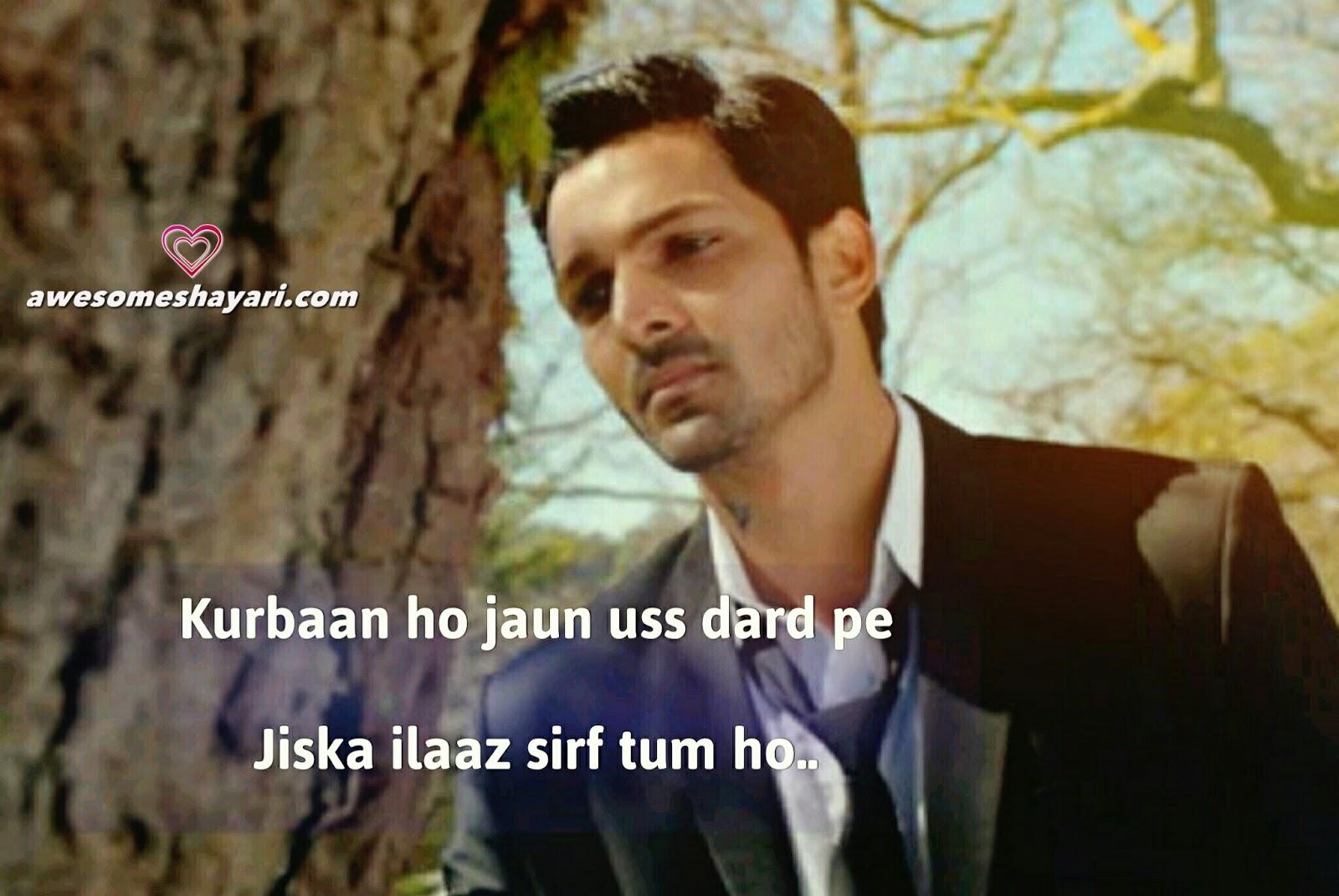 Heart touching Sad Shayari Status DP for Whatsapp