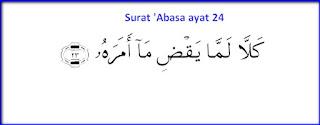 Surat 'Abasa ayat 24