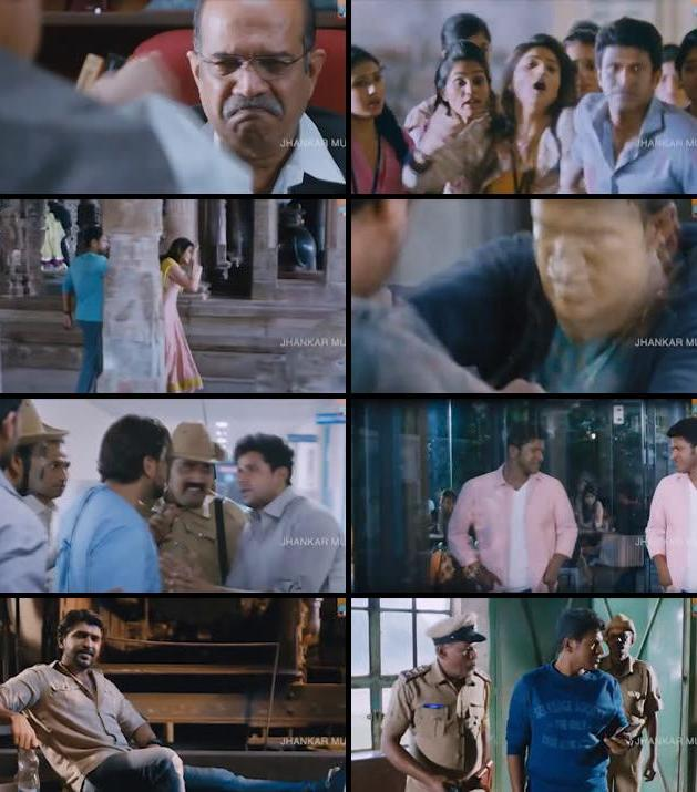 Chakravyuha 2016 UNCUT Dual Audio Hindi 720p DVDRip