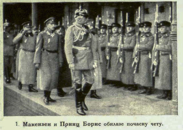 von Mackensen and Prince Boris watch the march past of the guard of Honor.