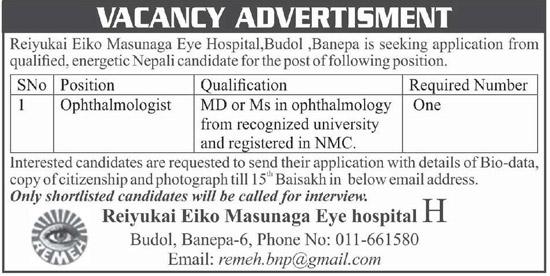 Medical vacancy Nepal