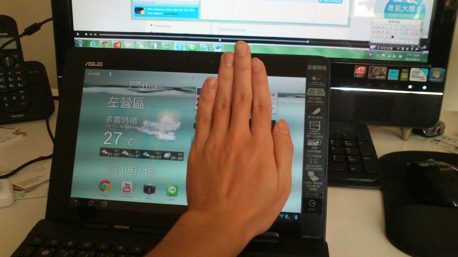 打工遊學研究所: 平板取代小筆電時代來臨?