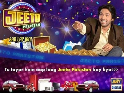 Jeeto Pakistan 2019 Passes and Registration Online ARY