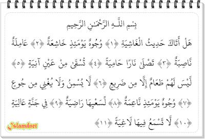 ayat dan termasuk golongan surah Makkiyyah Surah Al-Ghaasyiyah dan Artinya