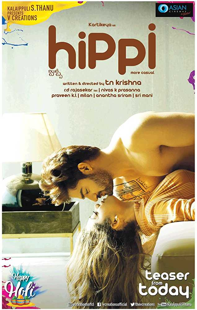 Hippi Ringtones & Bgm for Mobile
