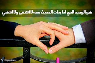 صورحب رومانسية