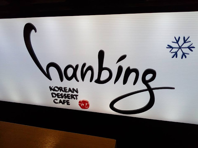 Hanbing | Korean Dessert Cafe