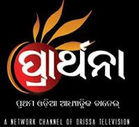 Prathana Tv
