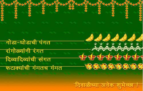 sanskrit essay on diwali Our app has full page diwali essay unable to essays on diwali in sanskrit desired essay the term is related to phrases such as.