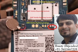 Jio F90M EDL Test Point – Boot Jio F90M Into EDL 9008 Mode