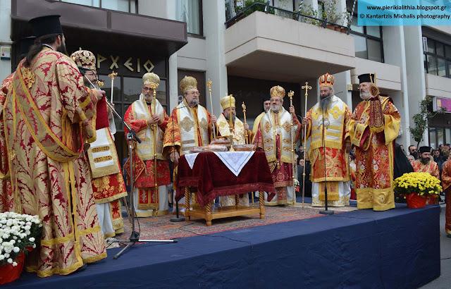 Δέηση στην πλατεία Δημαρχείου Κατερίνης για την εορτή της Αγίας Αικατερίνης. (ΒΙΝΤΕΟ)