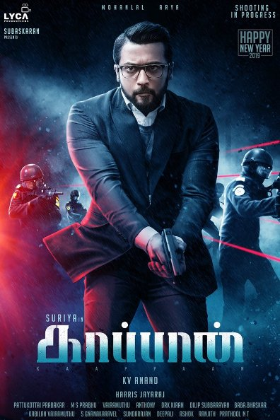 Suriya, Arya, Sayyeshaa, Boman Irani, Samuthirakani Next upcoming 2019 Tamil Movie 'Kaappaan' Wiki, Poster, Release date, Full Star cast Wikipedia