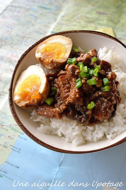 lu rou fan ,cuisine taïwanaise porc braisé cuisine asiatique