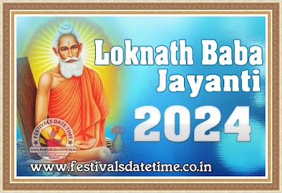 2024 Baba Loknath Jayanti Date in India
