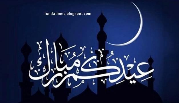 Eid ul Fitr 2018 wallpaper