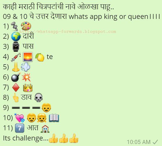 Guess Some Marathi Movies Names Whatsapp Emoji Quiz Whatsapp