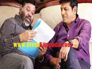 Shivalinga 2 Kannada Movie