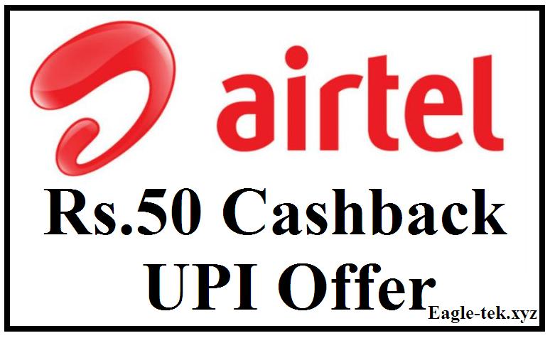 My airtel app Offer Rs 50 cashback UPI Transaction ~ Eagle tek