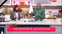 برنامج المطبخ مع يسرى خميس حلقة الثلاثاء 13-12-2016