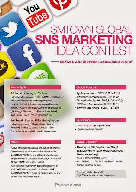 facebook photo contest rules template - sm the smart style opportunity for sm entertainment