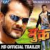 Muqaddar Bhojpuri Film – Khesari Lal Yadav | Kajal Raghwani 2017