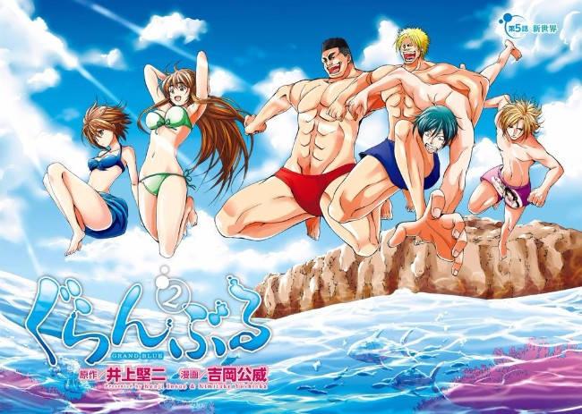 Bohaterowie Grand Blue skaczą do wody