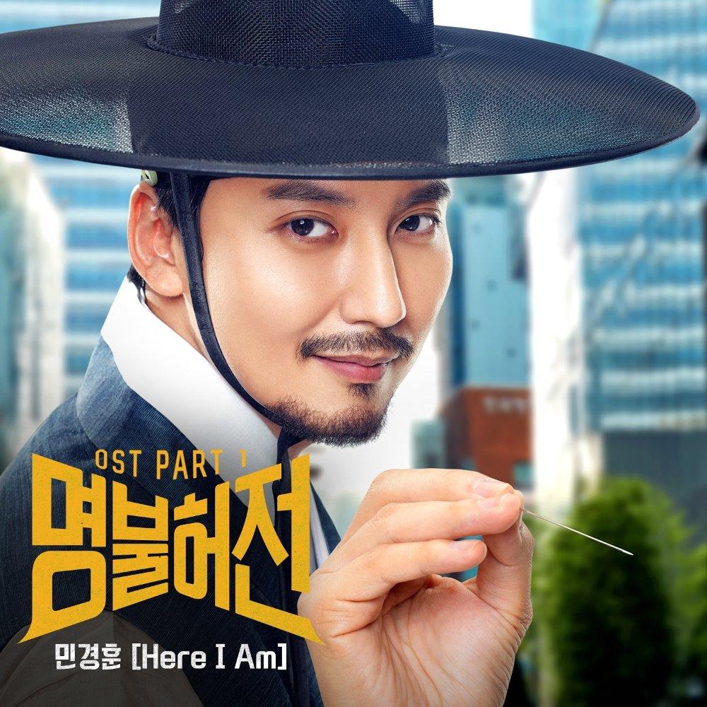 Single Min Kyung Hoon