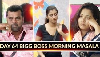 Day 64 Bigg Boss Morning Masala! | Bigg Boss Tamil Season 2, Vijay Tv, Kamal Hassan | HOWSFULL