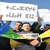370 جمعية أمازيغية ترفع ملتمسا للملك لإعادة النظر في مشروع قانون ترسيم اللغة الأمازيغية