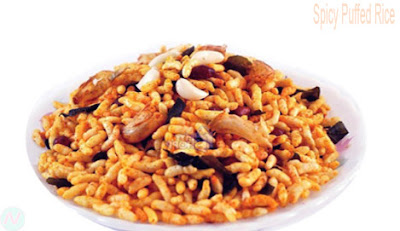 Spicy puffed rice,ঝাল মুড়ি
